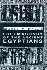 freemasonry egyptians