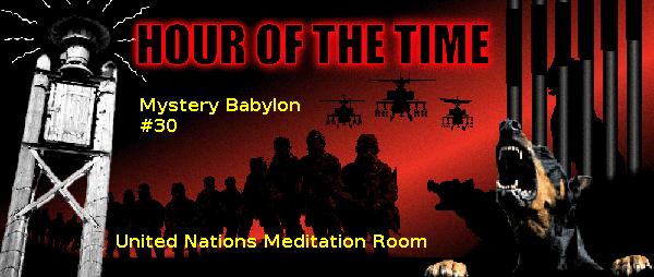 Mystery Babylon (Bill Cooper) U2013 Stunde 31 U2013 Der Meditationsraum Der  Vereinten Nationen (UN)