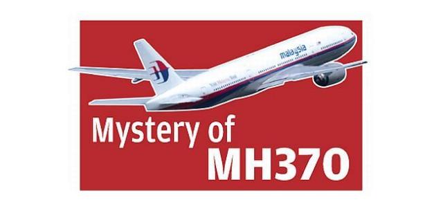 MysteryofMH370new1003logo