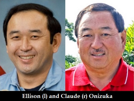 ellison-and-claude-onizuka